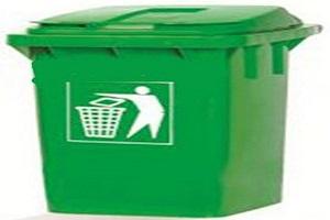 مخزن پلاستیکی زباله